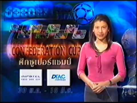 ผู้ประกาศคั่นรายการช่อง 7 ปี 2544