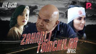 Zaharli tomchilar (o'zbek serial) | Захарли томчилар (узбек сериал) 114-qism