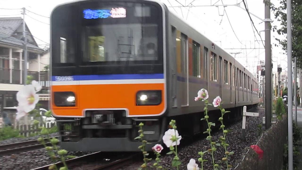 東武50090系51096F「TJライナー1号小川町行」ときわ台~上板橋間高速通過