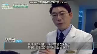 수원 탈모 병원