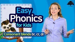 من السهل الصوتيات 2 (الوحدة 7: يمزج تتفق br, cr, dr) | الصوتيات للأطفال | الأبجدية | تعلم القراءة