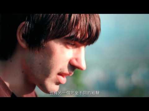 Made In Taiwan - Transition 前進樂團's documentary 前進樂團的記錄片 (Chinese Subtitles)