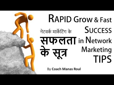 How to get ||Rapid Growth and ||Fast Success in Network Marketing?