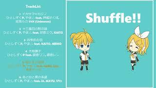 Chou to Hana to Kumo 【Cover】 - Megpoid GUMI, Lily & Kamui Gakupo