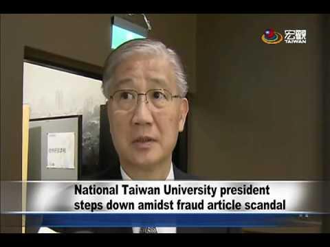 How paraphrase? Taiwan university scandal seems excellent