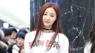 180203 모모랜드 MOMOLAND 어마어마해 Wonderful Love 연우 직캠 Yeonwoo Focus 분당 AK플라자 게릴라 4K 직캠 By 비몽