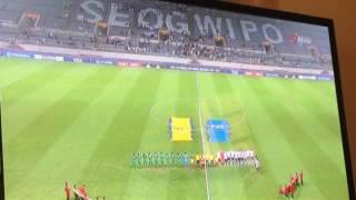 Zambia vs Germany U20