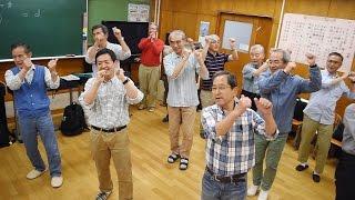 横浜市金沢区の団地に、男たちが集まる合唱団がある。 http://www.asahi...