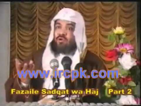 Akhirat Me Sadqa Dene Walon Ko Ajar Kaisa Milega By @Adv. Faiz Syed from YouTube · Duration:  3 minutes 4 seconds