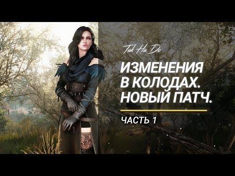 Игра the gfnx