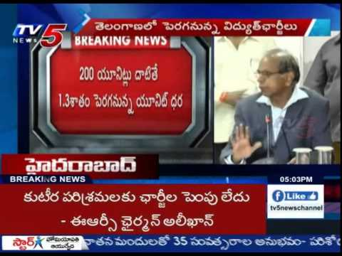Current Fare Hike in Telangana : TV5 News