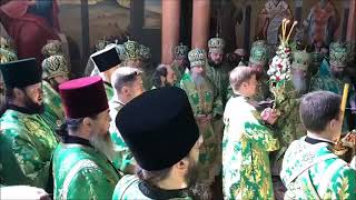 Orthodox Divine Liturgy - Deacons, Subdeacons reply.