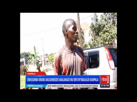 Amasengejje Full News Bulletin -  27 May 2017