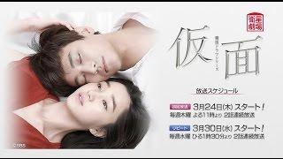 Love 4 Ten ~純情の時代~ 第4話