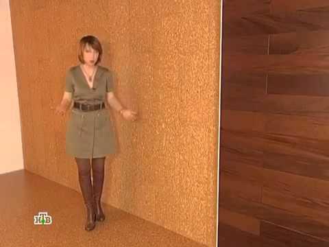 пробковое покрытие на стену купить в спб