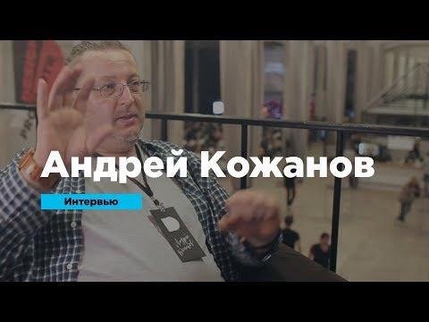Андрей Кожанов: методы исследования рынка и брендинг шаурмы | Интервью | Prosmotr