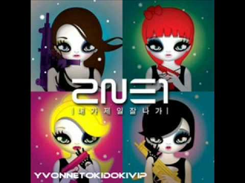 I AM THE BEST - 2NE1 Download