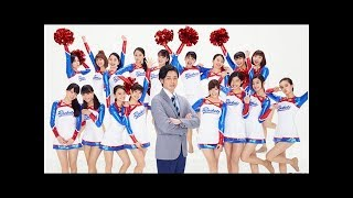 オダギリジョー、土屋太司が主演した「ちゃ☆ダン」新地! いい先生として.