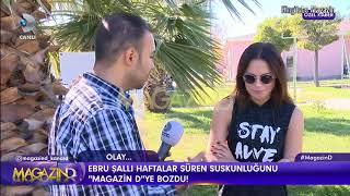 Ebru Şallı röportajı   Magazin D   19 Ekim 2017