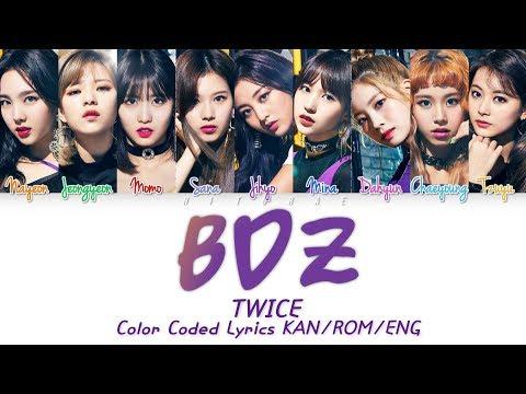 Twice (トゥワイス) BDZ Color Coded Lyrics KAN/ROM/ENG