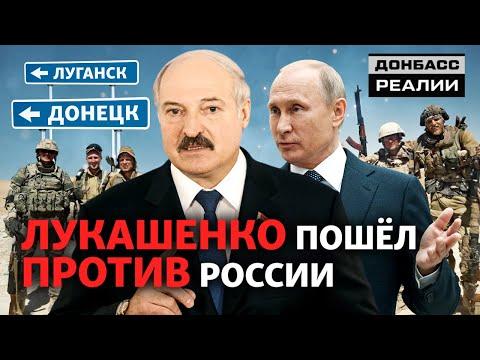 Россия готовит Донбасский