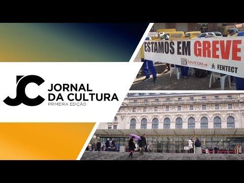 Jornal da Cultura 1ª Edição | 05/10/2017