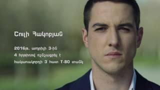 Ապրիլյան Հերոս` Շուլի Հակոբյան / April Hero - Shuli Hakobyan