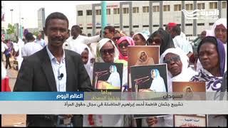 تشييع جثمان فاطمة أحمد إبراهيم المناضلة في مجال حقوق المرأة