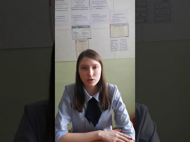 Изображение предпросмотра прочтения – СофияИгуменщева читает произведение «Я вас любил» А.С.Пушкина