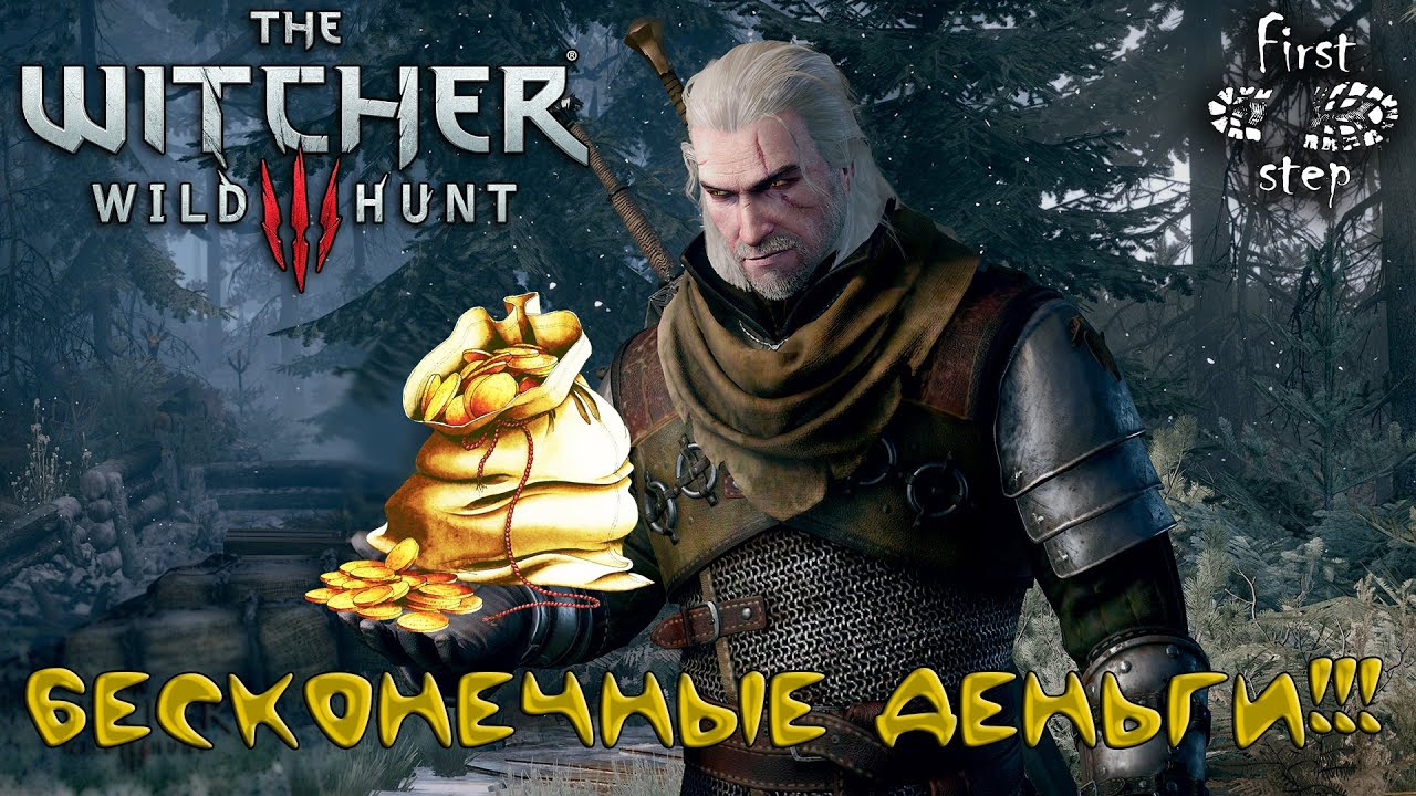 Buy the witcher 3: wild hunt game of the year ps4 game at argos. Thousands of products for same day delivery £3. 95, or fast store collection.