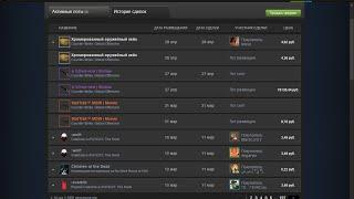 Как заработать в стиме? (Торговая площадка, Steam Market)(, 2013-08-23T08:21:13.000Z)