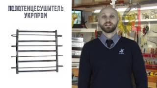Полотенцесушители УКРПРОМ. Обзор и сравнения.(, 2015-12-21T09:53:59.000Z)