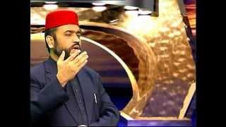 MUHAMMAD (S.A.W) Naam Aisa hai (Naat By Muhammad Afzal Noshahi (Noor Tv))