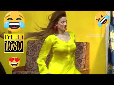 DO KALIYAN (PROMO) - 2018 NEW PAKISTANI COMEDY STAGE DRAMA (PUNJABI) - HI-TECH MUSIC thumbnail