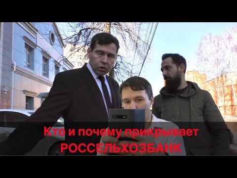Банк захватил землю в центре города! СМИ, Чиновники и полиция покрывают нарушителей и преступников!