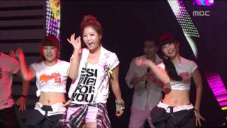 Koyote - Jump Jump Jump, 코요태 - 점프 점프 점프, Music Core 20100807