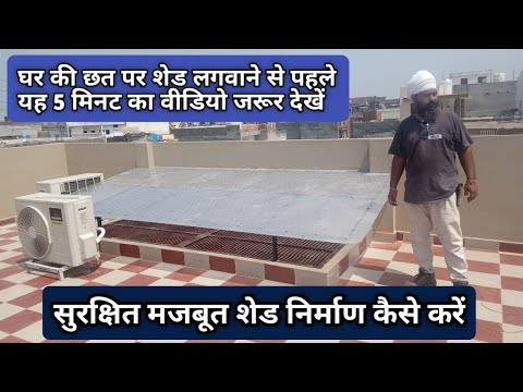 build-a-structure-for-small-polycarbonate-roof-of-india-||-how-to-build-a-shed-||-best-shed-roofing