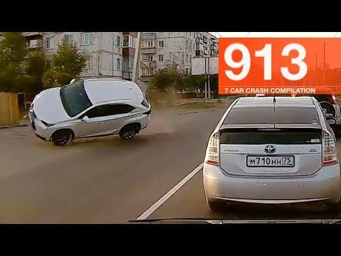 Car Crash Compilation 913 - September 2017
