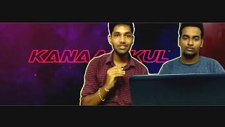 Cover images AFTER BUZZ-Vivegam - Surviva Tamil Lyric - Anirudh Feat Yogi B, Mali Manoj | Ajith Kumar | Siva
