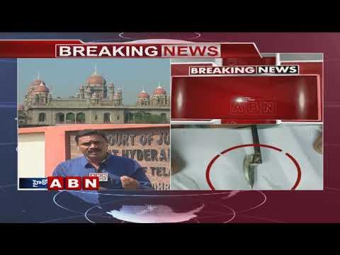 High Court  to Investigate YS Jagan attack case Today | ABN Telugu
