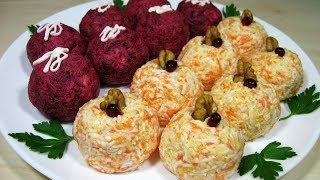 Вкуснейшая ЗАКУСКА на любой Праздничный стол, День рождения или Фуршет