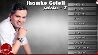 "Video Kamali Kanta Bhetuwal Best Nepali Folk Songs    JHAMKE GULELI    "" झम्के गुलेली "" Jukebox Vol 2 download MP3, 3GP, MP4, WEBM, AVI, FLV Juli 2018"