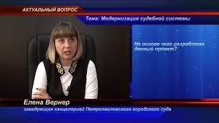 """""""Актуальный вопрос"""" эфир 20.06.2019 г."""