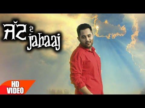 Jatt De Jahaaj (Full Song) | Sukhy Maan | Latest Punjabi Song 2016 | Speed Records