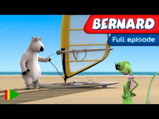 Bernard Bear - 108 - Windsurfing
