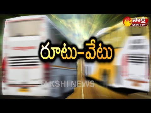 Arunachal brake for Telugu buses || Sakshi Special Edition - Watch Exclusive