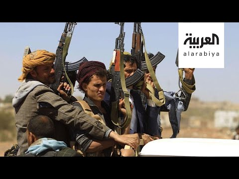 التحالف: تدمير زورقين مفخخين للحوثيين غربي اليمن  - نشر قبل 7 ساعة