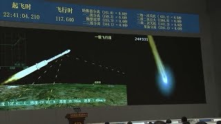 The first BeiDou-3 satellite in an Inclined Geosynchronous Orbit (BDS-3 IGSO)