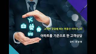 2019년 5월 4주 FP클라우드 신규 업로드 소개 영상