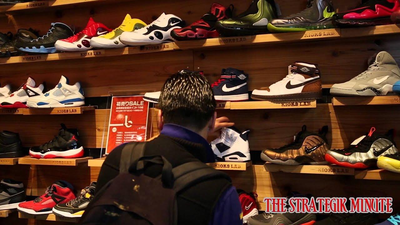 Air Jordan Chaussures Magasin Au Japon